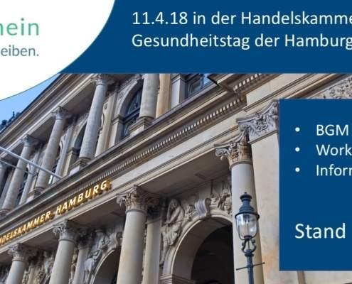 gesundheitstag-handelskammer-2018-hamburg